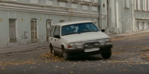 Brat (2000)